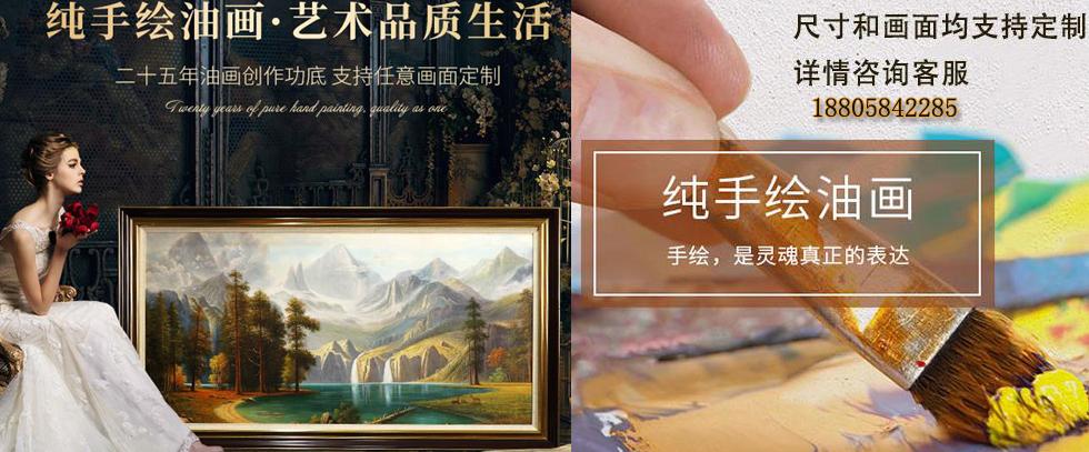 慈溪墙绘壁画,余姚手绘墙绘,余姚文化墙绘,余姚裱画